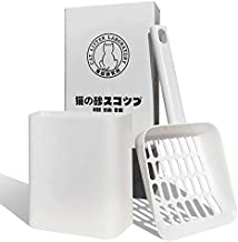 Tookincmo Cat Litter Scooper with Caddy, Cat Scooper for Litter Box with Holder Stand, Provide a Good Place to Keep The cat Litter Scooper in. Durable, Neat and Convenient - Matte White