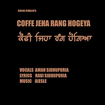 Coffe Jeha Rang Hogeya by Aman Sidupuria Latest New Punjabi Song