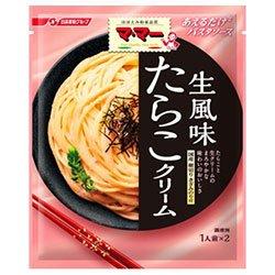 日清フーズ マ・マー あえるだけパスタソース たらこクリーム 生風味 50g×10袋入×(2ケース)