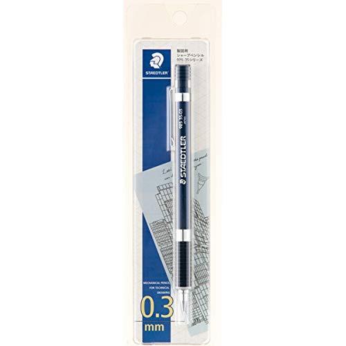 ステッドラー 製図用シャープペンシル「925 35」(0.3mm)STAEDTLER 92535 03BK