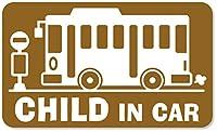 imoninn CHILD in car ステッカー 【マグネットタイプ】 No.61 バス (ゴールドメタリック)