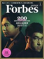Forbes JAPAN(フォーブスジャパン) 2020年 01 月号 [雑誌]