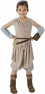 comprar comparacion Rubies Star Wars - Disfraz deluxe de Rey para niños, talla 7-8 años 620263-L