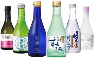 ひやして美味しい 甘口の日本酒 小容量の飲みきりサイズ のみくらべセット [ 日本酒 300mlx6本 ]