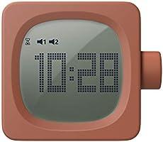 MoKo Alarm Clock, Rechargeable Wake Up Light Night Lamp Alarm Clock with Dual Alarm Settings, Delay Light Off, Snooze...
