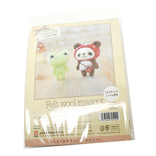 441-308 / production kit frog properly panda Hamanaka strawberry hat (japan import)
