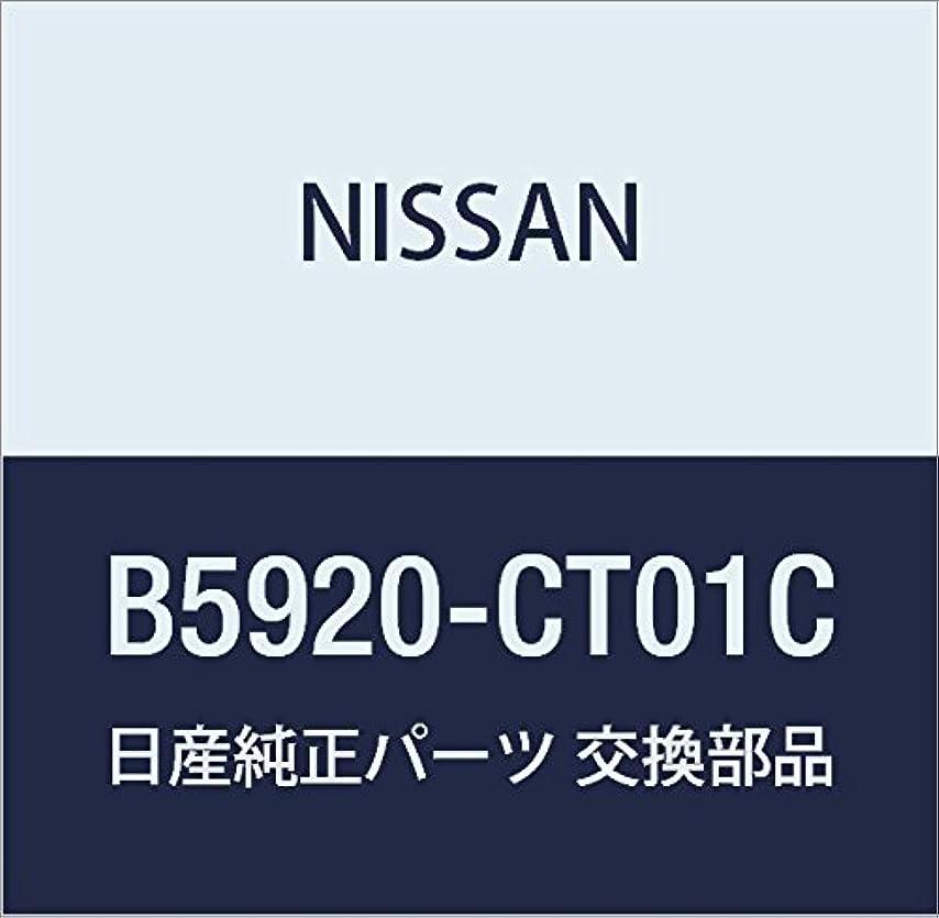簡単な天気発音NISSAN(ニッサン)日産純正部品 DVD ロム B5920-CT01C