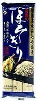 乾物屋の極上乾麺 自慢のほそぎり蕎麦 270g(90g×3束)