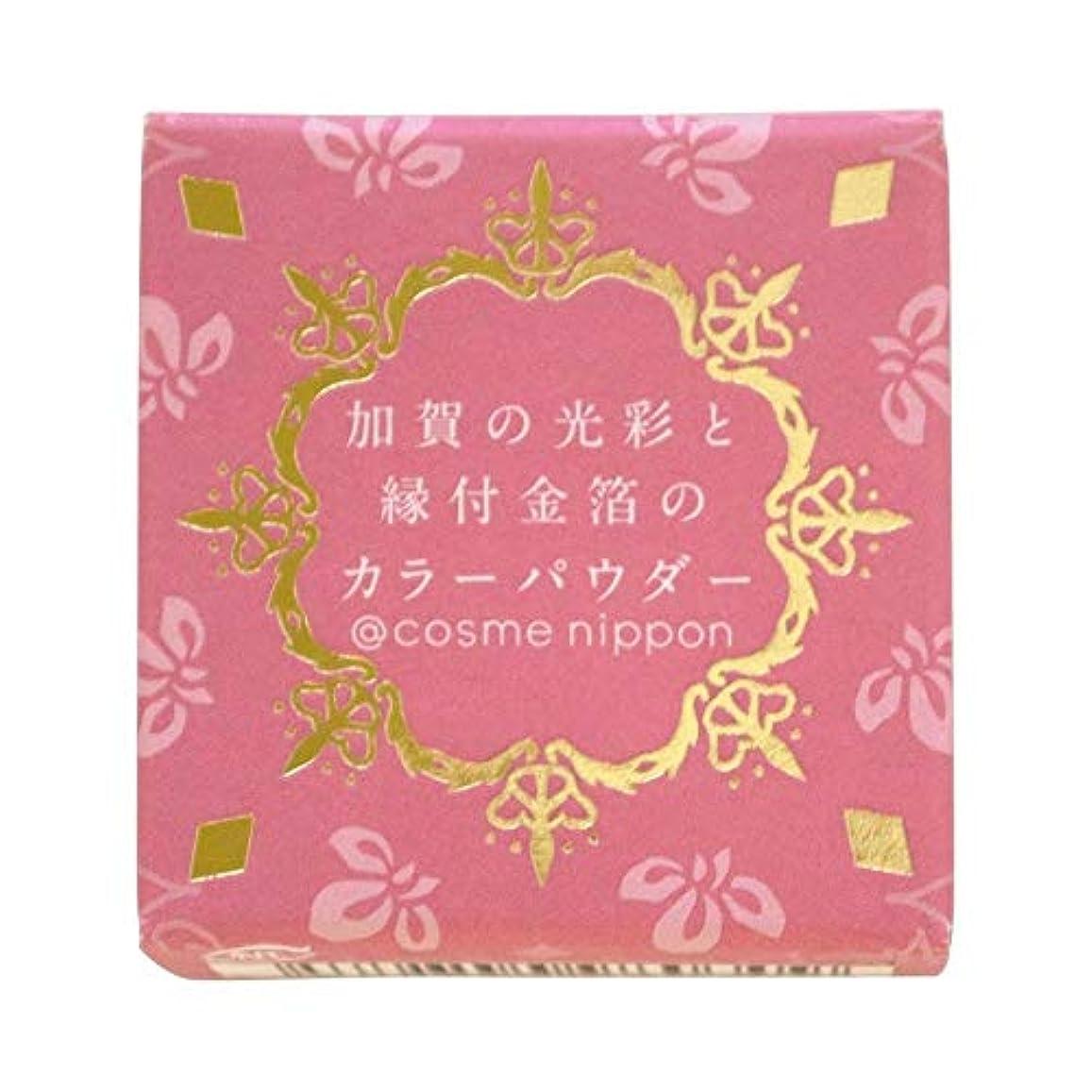平野経験者バーマド友禅工芸 すずらん加賀の光彩と縁付け金箔のカラーパウダー06古代紫こだいむらさき