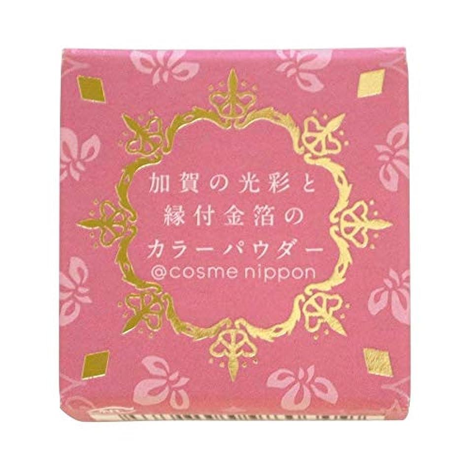 疎外するラウンジダム友禅工芸 すずらん加賀の光彩と縁付け金箔のカラーパウダー06古代紫こだいむらさき