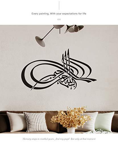 Etiqueta de la pared islámica árabe Islam Allah cita mezquita árabe musulmana dormitorio sala de estar decoración del hogar calcomanía de vinilo dios corán mural arte cartel papel tapiz