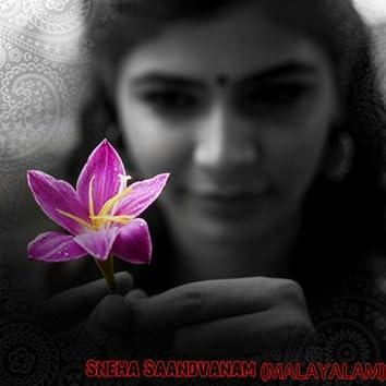 Sneha Saandvanam