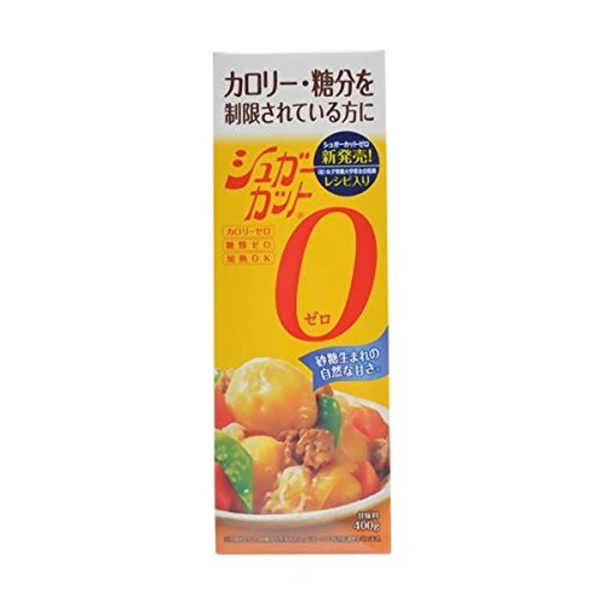 テクトニックなぜ死にかけている浅田飴 シュガーカットゼロ 400g【2個セット】
