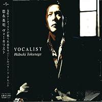 Vocalist by Hideaki Tokunaga (2009-03-25)
