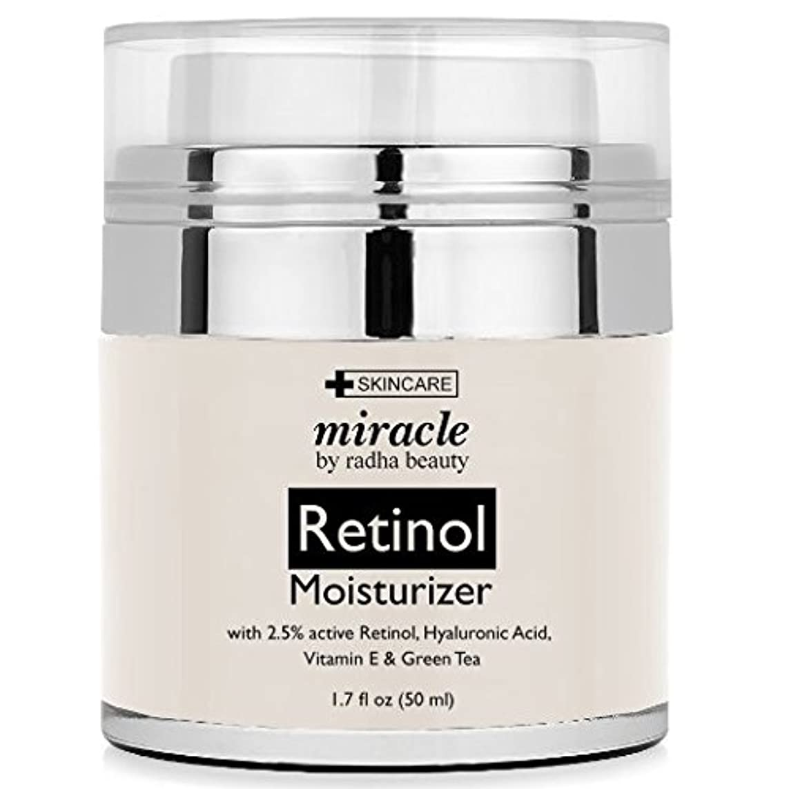 クール驚くべき焦がすレチノール 保湿クリーム Retinol Moisturizer Cream for Face - With Retinol, Hyaluronic Acid, Tea Tree Oil and Jojoba Oil、 50ml (海外直送品) [並行輸入品]