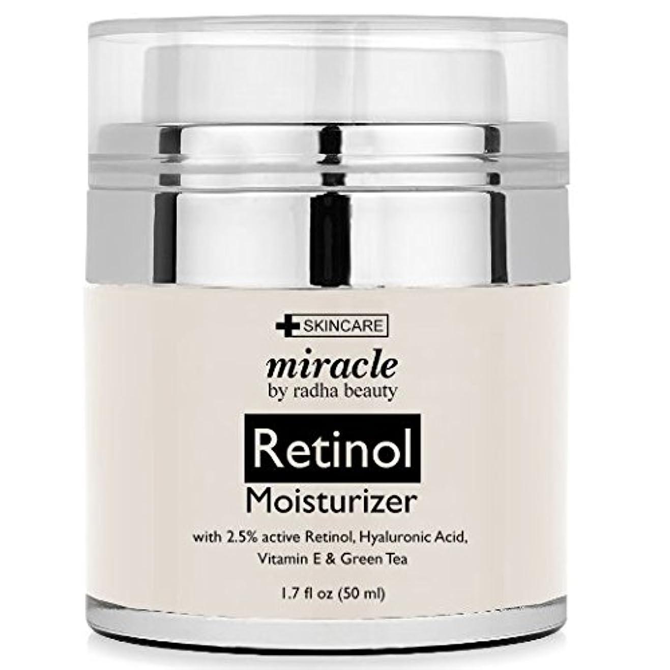 種無人ガードレチノール 保湿クリーム Retinol Moisturizer Cream for Face - With Retinol, Hyaluronic Acid, Tea Tree Oil and Jojoba Oil、 50ml (海外直送品) [並行輸入品]