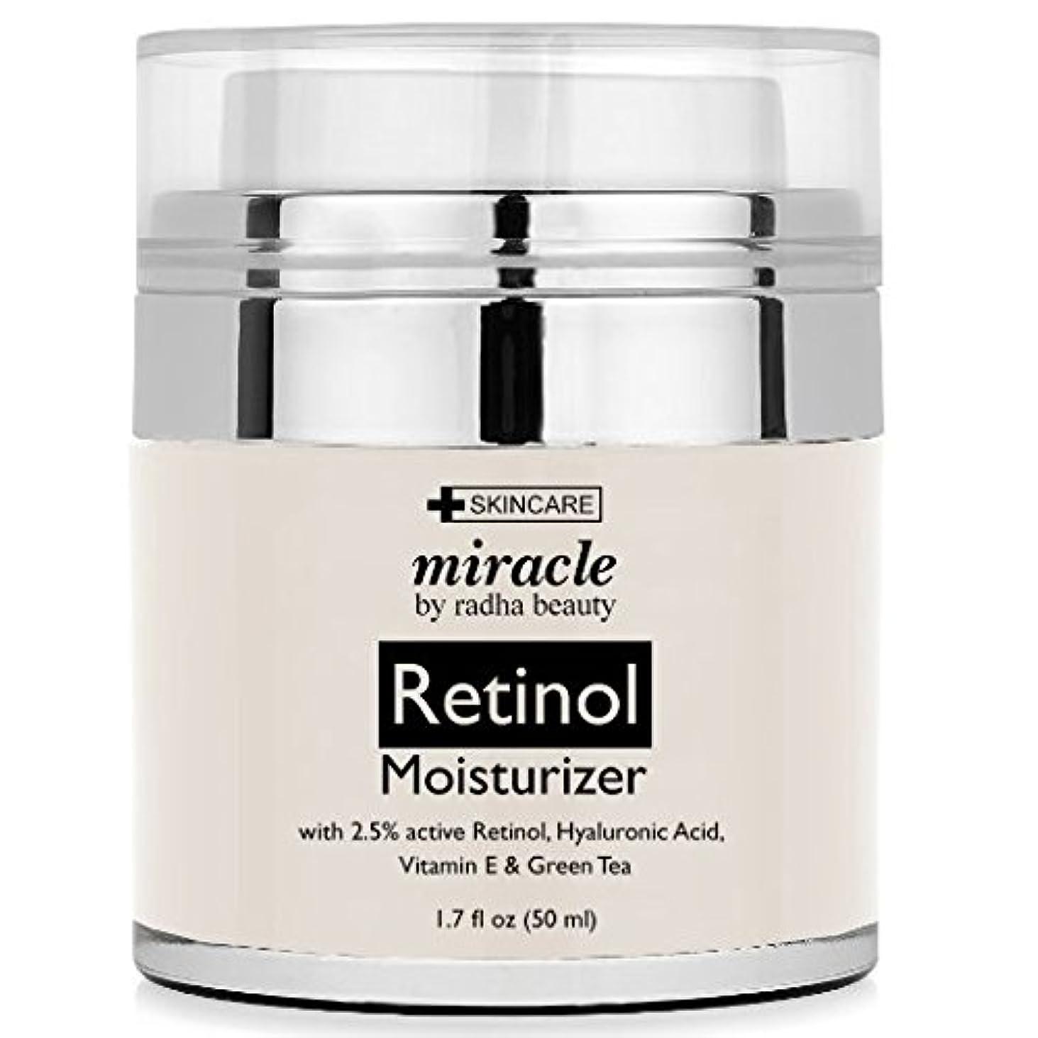 事実上パシフィック衝突レチノール 保湿クリーム Retinol Moisturizer Cream for Face - With Retinol, Hyaluronic Acid, Tea Tree Oil and Jojoba Oil、 50ml (海外直送品) [並行輸入品]