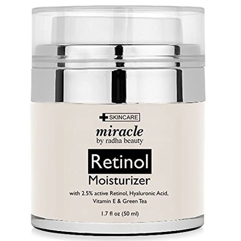 挽く司教妊娠したレチノール 保湿クリーム Retinol Moisturizer Cream for Face - With Retinol, Hyaluronic Acid, Tea Tree Oil and Jojoba Oil、 50ml (海外直送品) [並行輸入品]