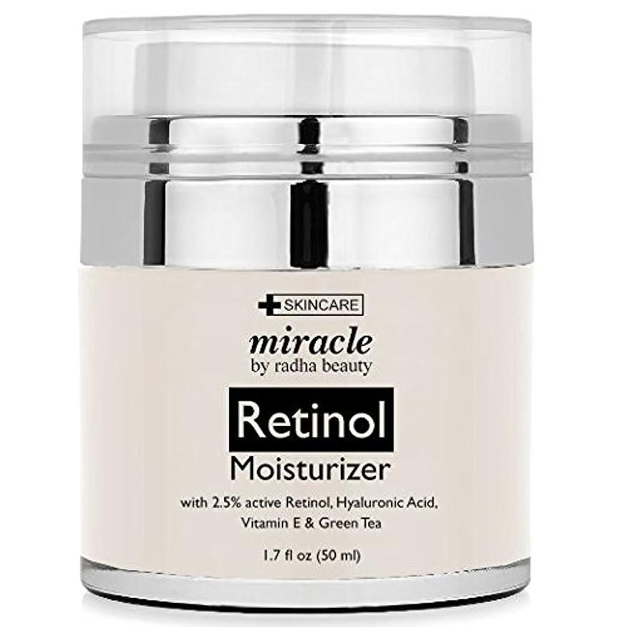 財産戸口レンチレチノール 保湿クリーム Retinol Moisturizer Cream for Face - With Retinol, Hyaluronic Acid, Tea Tree Oil and Jojoba Oil、 50ml (海外直送品) [並行輸入品]
