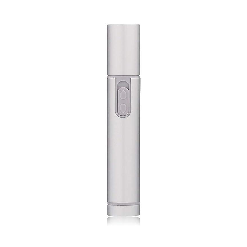 ペチュランススキャン生産性鼻毛トリマー-多機能電動鼻毛トリマー/ 360°回転オールラウンド/ナイフヘッド防水洗える/ 11.3-1.4cm 持つ価値があります