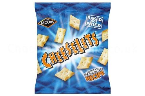 ブランド買うならブランドオフ Jacob's Cheeselets Pack 6 セール価格