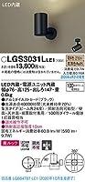 パナソニック(Panasonic) 天井直付型・壁直付型・据置取付型 LED(電球色) スポットライト 美ルック・ビーム角24度・集光タイプ LGS3031LLE1