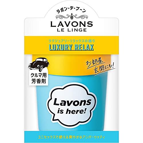 ラボン・デ・ブーン [車用 芳香剤] ゲルタイプ ラグジュアリーリラックス 消臭 110g