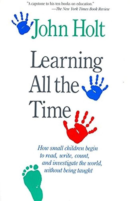 贅沢なアレキサンダーグラハムベル件名Learning All The Time