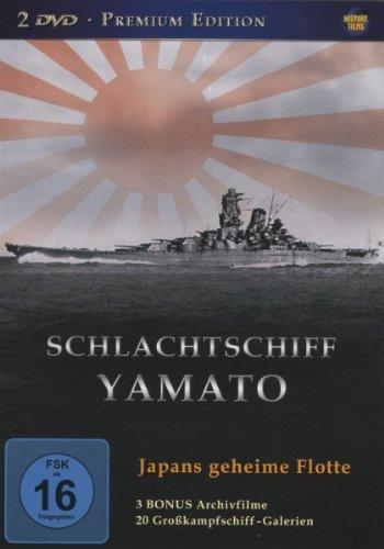 Schlachtschiff YAMATO / Battleship YAMATO ( 2DVD Premium Edition )