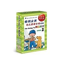 幼儿英语分级读物(LEVEL 2,全10册)
