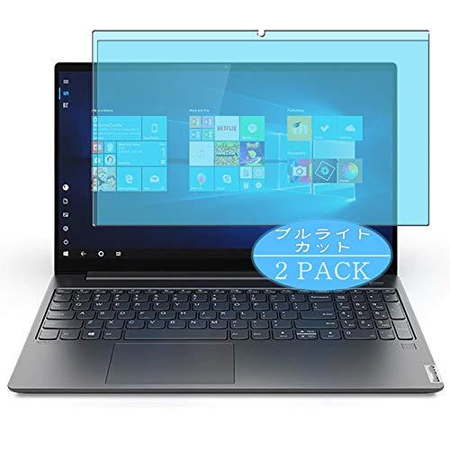 Vaxson - Protector de pantalla antiluz azul para Lenovo Yoga S740 (15) (15,6', protector de pantalla de bloqueo de luz azul, sin vidrio templado, TPU, flexible, filtro de luz azul