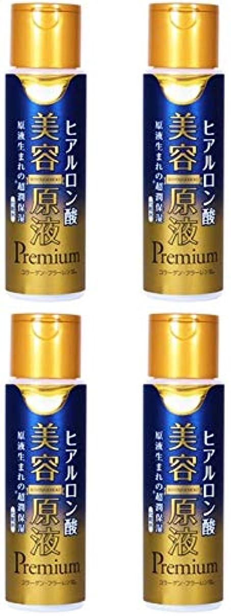 デッキ外観明らかにする【まとめ買い】美容原液 超潤化粧水 コラーゲン&ヒアルロン酸 185mL (化粧水 ローション 高保湿)【×4個】