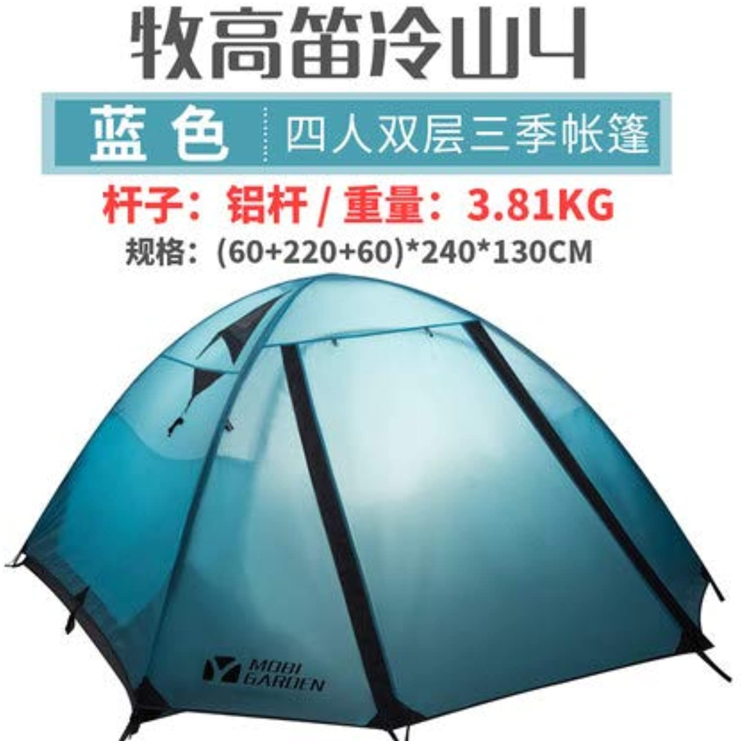 Mobi Outdoor Camping Tent Mountaineering Windproof Storm Pole Double Cold Mountain Tent 2air