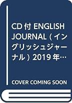 english journal, '関連検索キーワード'リストの最後