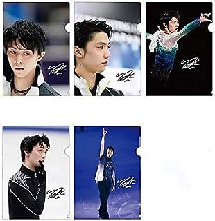 羽生結弦 クリアファイル 5種類 東京西川 西川COOLキャンペーン フィギュアスケート