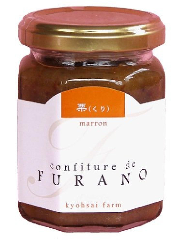 コンフィチュールドフラノ 栗ジャム1瓶(140g)