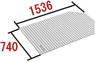 INAX 水まわり部品 巻きフタ[BL-SC74154-K] (奥行A)740MM (幅B)1536MM