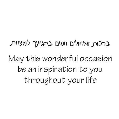 Bar Mitzvah Greeting Card Jewish Greeting Card Hebrew English - One Card with Matching Envelop Photo #3