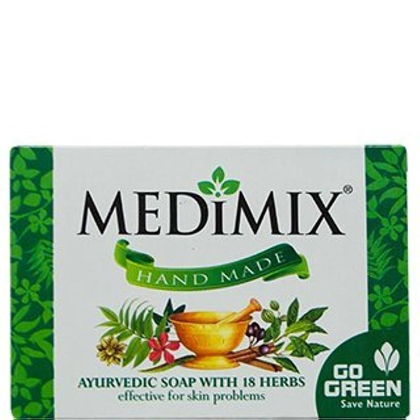 プロペラ応じるマークされたMEDIMIX アーユルヴェーダ メディミックス 石鹸 75g クラッシックグリーン