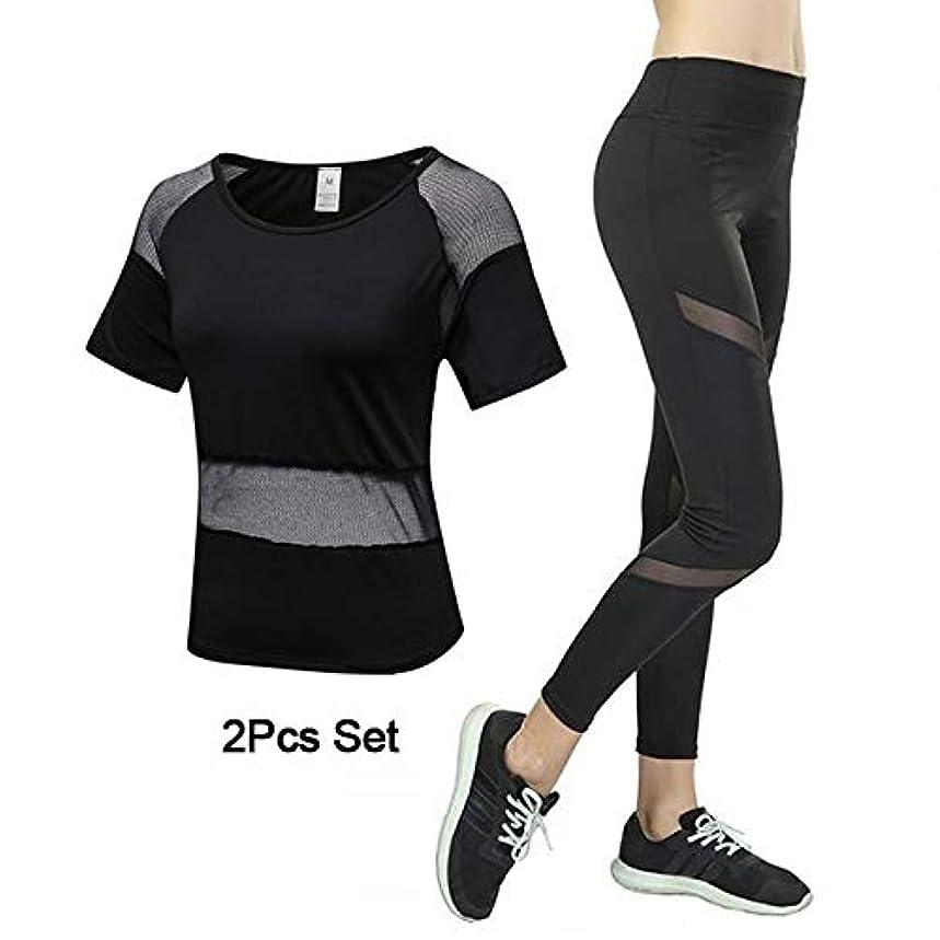 誘惑する突き出すヨガセット スポーツスーツ女性ヨガtシャツ+パンツフィットネスヨガセットメッシュワークアウトジムランニングパッチワークスポーツウェアランニング服