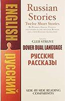 Russian Stories: A Dual-Language Book [Russian-English]