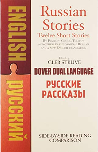 Russian Stories: A Dual-Language Book (English and Russian Edition)