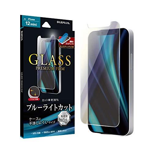 ビアッジ iPhone 12 mini ガラスフィルム「GLASS PREMIUM FILM」 ケース干渉しにくい ブルーライトカット【Amazon限定ブランド】 クリア LP-MIS20FGB