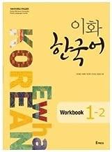 Ewha Korean 1-2 : WORKBOOK by ewha womens university