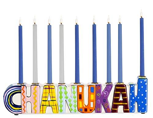 Rite Lite Judaica Chanukah Ceramic Menorah, 11 inches, Multicolor Hanukkah Item