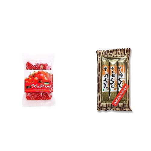 [2点セット] 収穫の朝 さくらんぼグラッセ ラム酒風味(180g)・信州産市田柿使用 スティックようかん[柿](50g×3本)