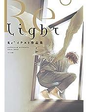 Light Re°イラスト作品集