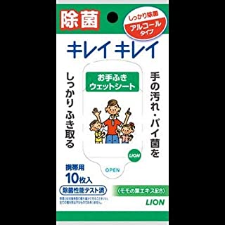 【まとめ買い】キレイキレイ お手ふき ウェットシート 10枚 ×2セット