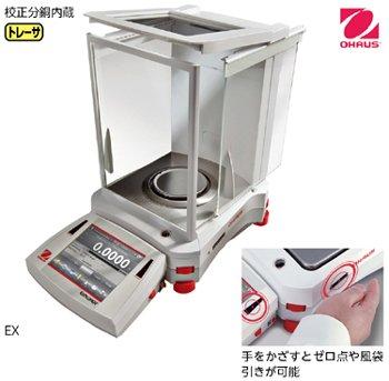 オーハウス電子てんびん EX24001G