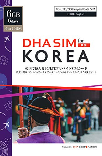 DHA SIM for Korea Prepaid 4G/LTE Data SIM Card, 6 Days, 6GB 4G/LTE Data, Support tethering, no Activation Required